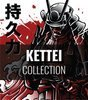 """Collection """"Kettei"""""""